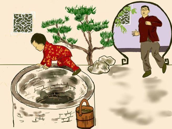 Mencius's Well by Helen De Cruz